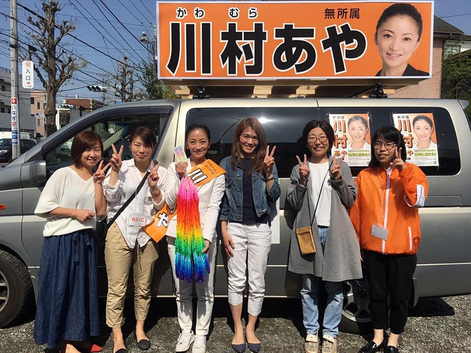 選挙戦最終日❗生まれて初めの千羽鶴✨感激