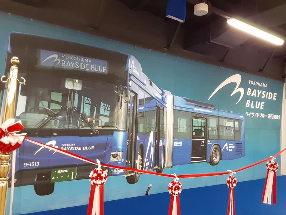 国産初!ハイブリッドの連節バス(18メートル)の御披露目会へ!
